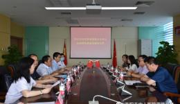 河南省博管办对我院博士后设站工作实地考核
