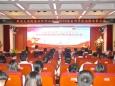 洛阳市中心医院隆重举行庆祝2019年医师节暨表彰大会