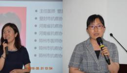 2019河南省血液TCP中青年医师病例演讲比赛