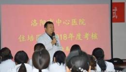 澳门赌博网:住培医师2018年度考核拉开序幕