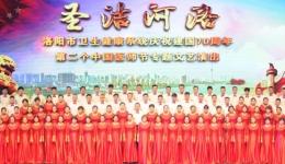 市卫健委举行庆国庆70周年暨第二个中国医师节表彰展演,我院两个节目夺魁