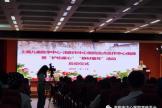 """关爱儿童行为发育、心理健康 共同守护""""静好童年""""——上海儿童医学中心专家赴我院儿保科义诊"""