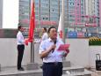 澳门金沙:举行庆祝建国71周年升旗仪式