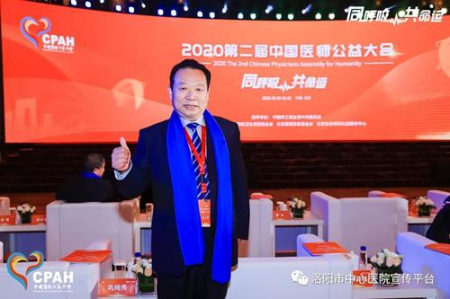 """澳门金沙:张国强获""""全国优秀公益医师""""荣誉称号"""