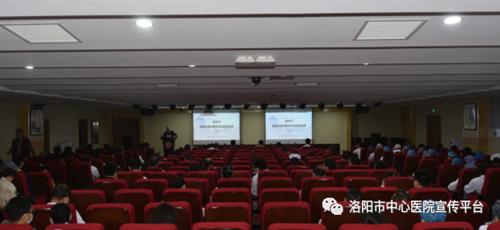 我院邀请陈正英教授做《新时代医院党建与医疗事业融合发展》学术讲座