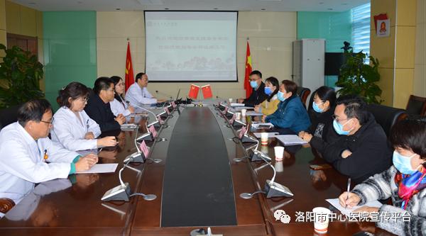 河南省卫健委专家组莅临我院指导全科住培工作