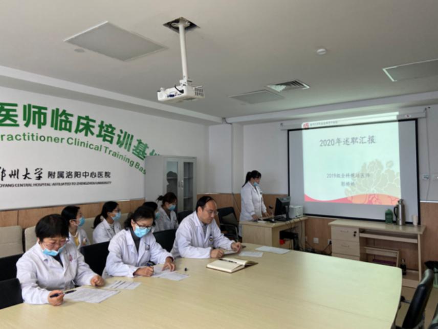金沙国际注册娱乐网址举行2020年住院医师规范化培训年度考核
