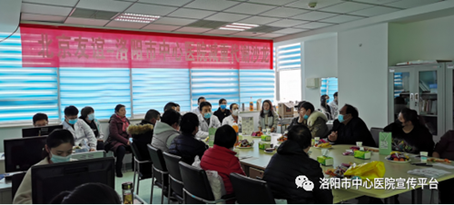 减重降负 健康生活——我院与北京友谊医院联合举行减重代谢交流会
