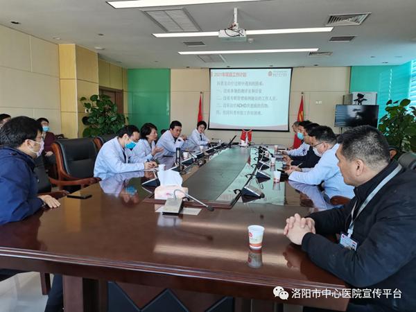 上海儿童医学中心章依文教授来我院指导工作