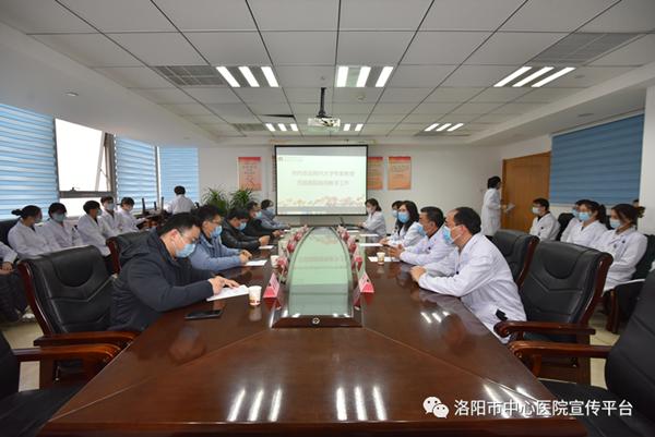 郑州大学医学院来我院调研指导实习工作