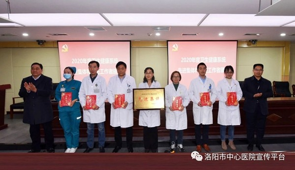 我院综合ICU及多名医护人员获市卫健系统表彰