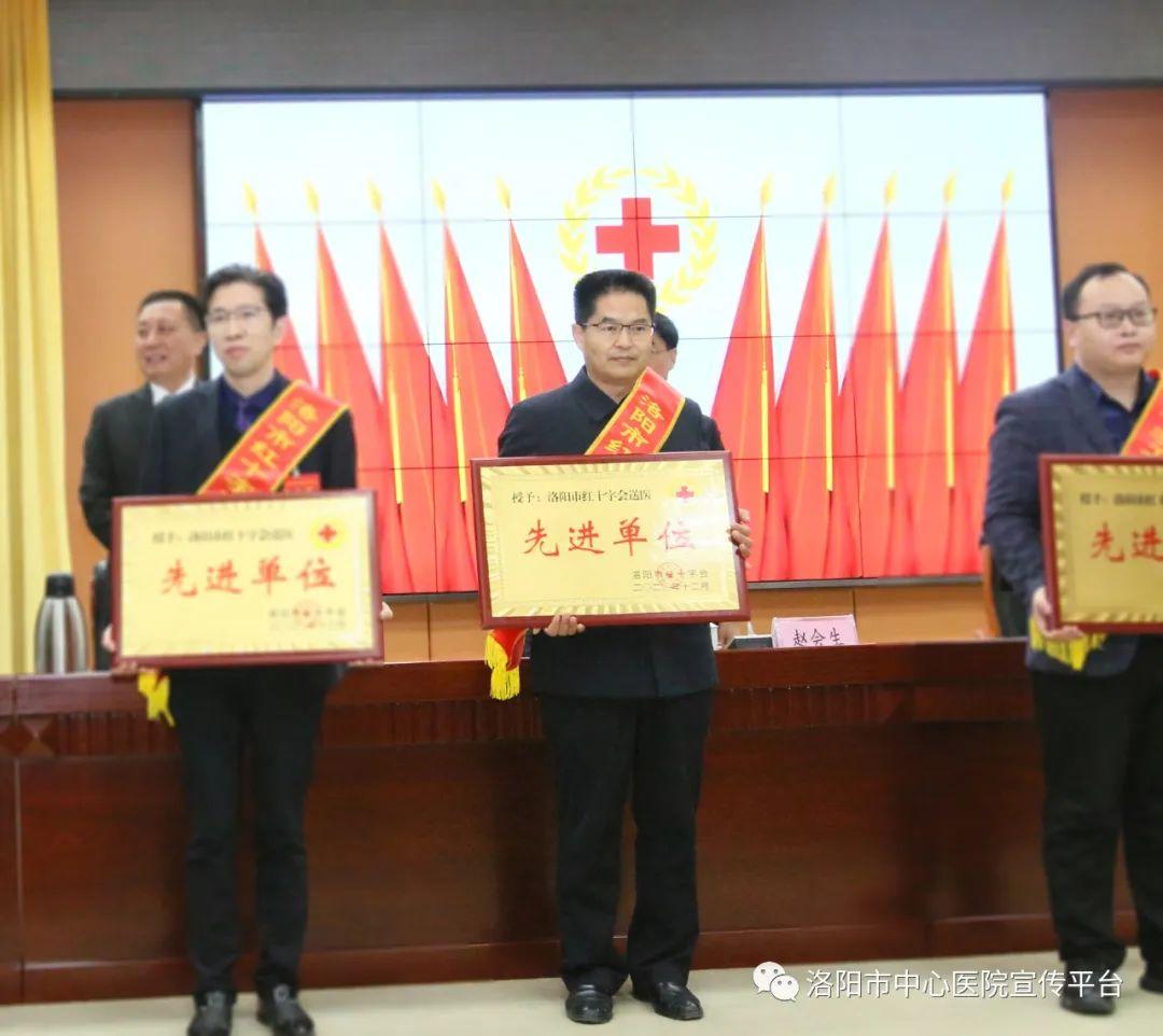 """我院荣获2020年度洛阳市红十字会送医 """"先进单位""""称号"""