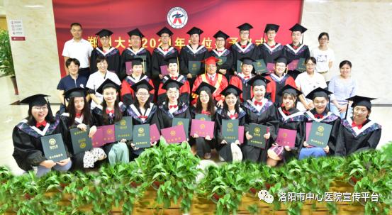 澳门金沙:举行郑州大学本科毕业生学位授予仪式
